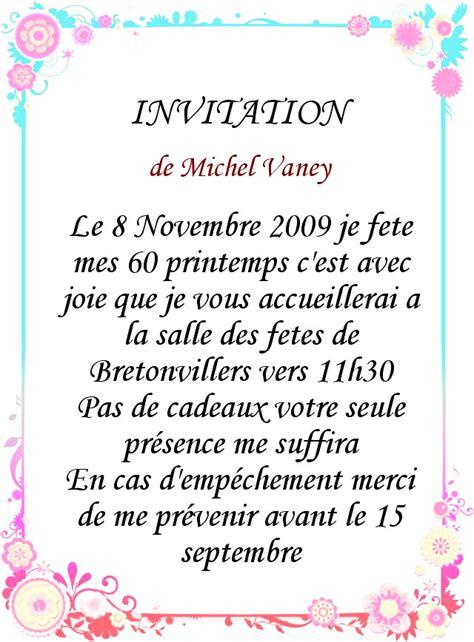 texte d invitation mariage original dans lettre invitation