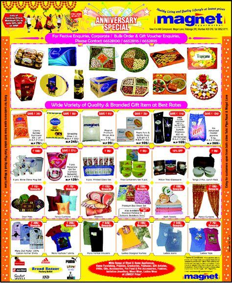 Sale Magnet Bombay Kecil magnet hyper market special festive offers mumbai saleraja