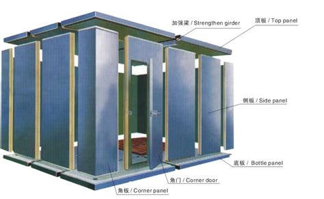 cold room cold room storage cold room storage en