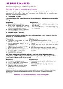 International Broadcast Engineer Cover Letter by Sle Of Objective For Resume Resume Cv Cover Letter