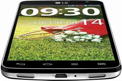 Hp Lg G Pro Lite Dual D686 lg g pro lite dual pictures official photos