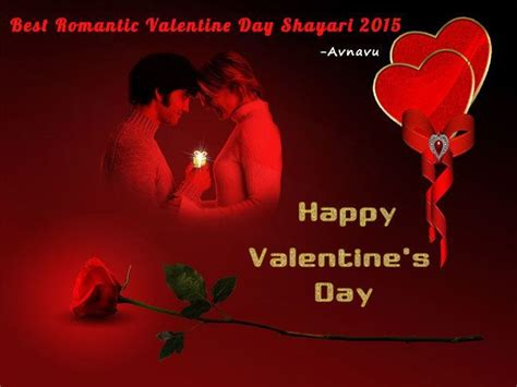 best for valentines day best day special shayari 2015