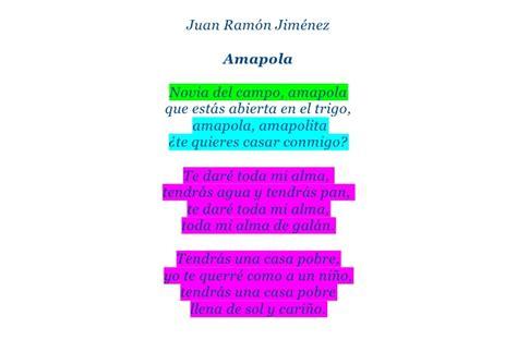imagenes sensoriales comparaciones y personificaciones amapola
