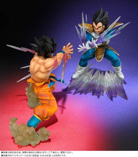 Figuarts Zero Goku z goku kamehameha figuarts zero raccoongames es