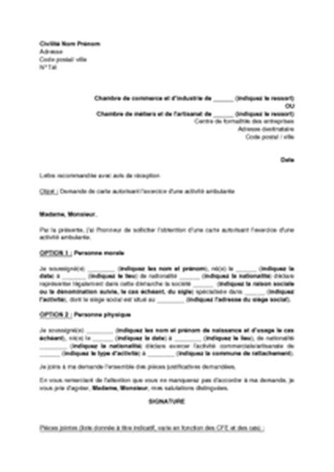 lettre de demande de carte autorisant l exercice du