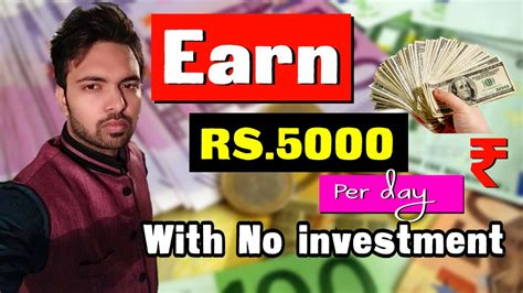 Make Money Online With No Investment - earn rs 5000 per day no investment earn money online