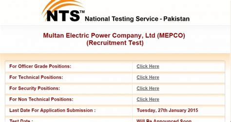 mepco test pattern nts mepco jobs 2015 nts roll number slip download test date