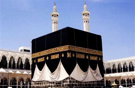 Poster Islami Kaaba Kabah Masjidil Haram Mekah Arab 09 Ukuran 60x90cm zeewallpepar makkah