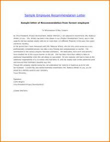 4 job recommendation letter sample assistant cover letter