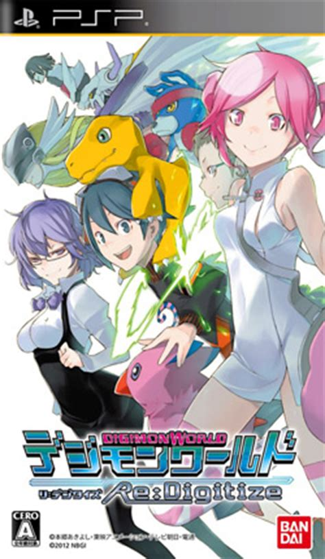 emuparadise digimon digimon world re digitize japan iso