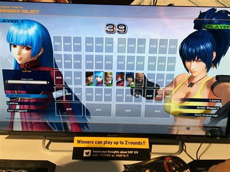 king of fighters 14 character select other menus 1 out of