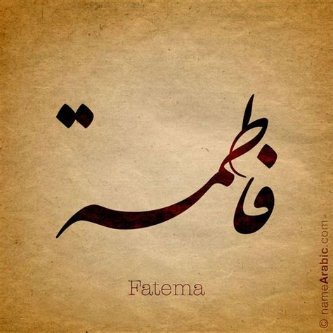 design upon meaning 306 best images about names in arabic calligraphy and