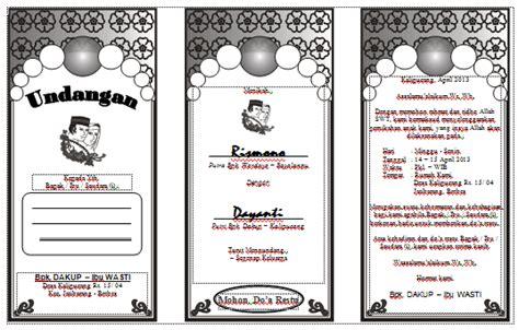 download template undangan pernikahan islami download undangan gratis desain undangan pernikahan