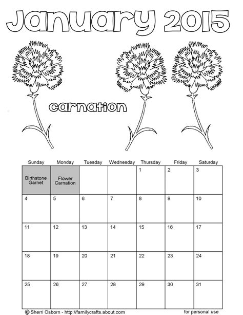 february coloring pages 2015 calendar 3 130kb blank kid