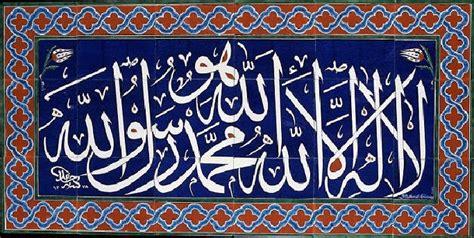 mag een tattoo in de islam missiokids islam in de moskee