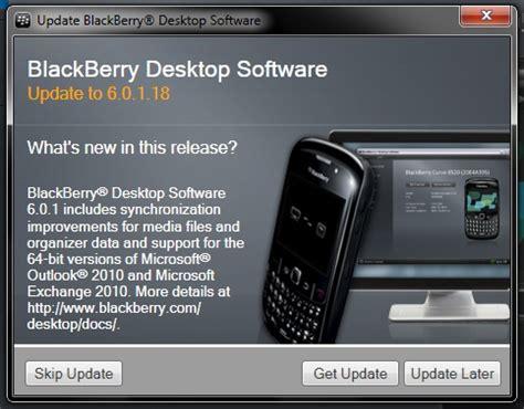 reset blackberry using desktop manager blackberry desktop software v6 0 1 18 for windows now