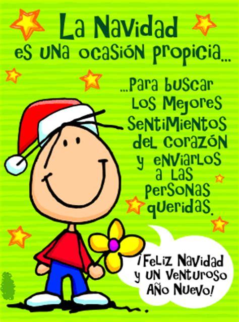 imagenes de navidad y vacaciones alumnos de quinto curso 16 17 161 161 161 161 161 feliz navidad nenes