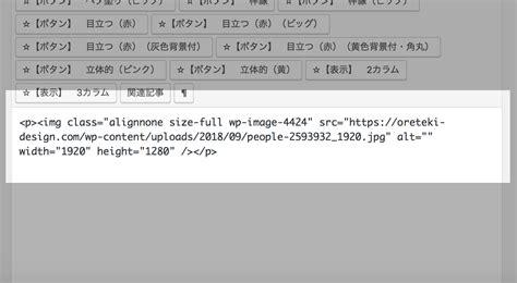 Seo Explanation 2 by ブログseo対策必須のコツ Alt属性の画像を設定する方法 に評価してもらうために