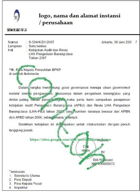 surat resmi dokumentasi