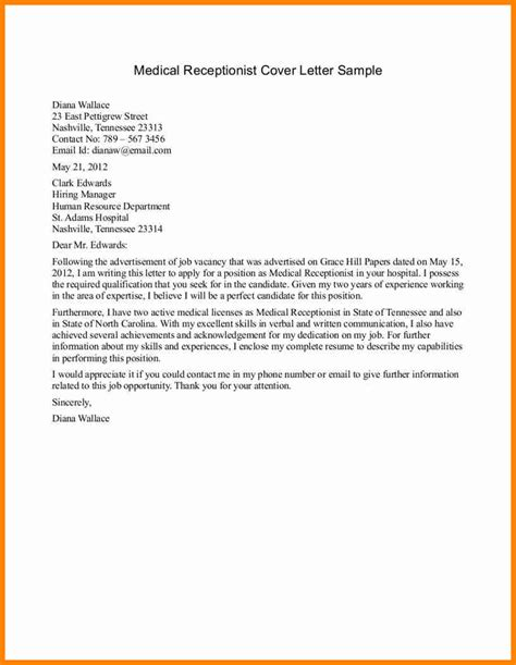 cover letter exles for healthcare 4 receptionist cover letter exles resumed