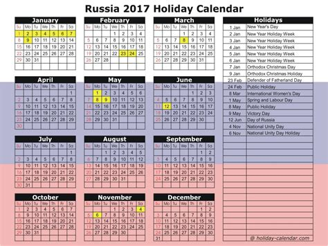 Calendar 2018 Russia Russian Federation 2017 2018 Calendar