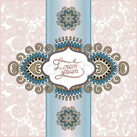 design cover retro unusual floral ornamental template with place for your
