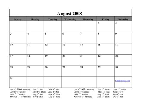 August 2008 Calendar Free Printable 2008 Monthly Calendar Template