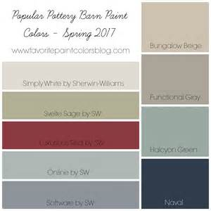pottery barn paint colors favorite paint colors