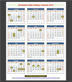 Nigeria Calendã 2018 2018 Calendar September Australia Calendar
