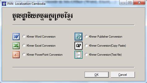 convert pdf to word khmer unicode vutthashv convert font limon to unicode
