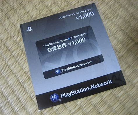 Can You Buy A Playstation Card With A Gift Card - japan cards japan playstation network 1000yen card psp ps3