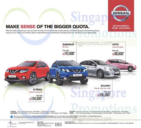 Silplat Sing New Xtrail new nissan x trail 2015 calendar autos post