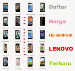 model handphone nokia 2014 dan harganya model terbaru htc android apexwallpapers com