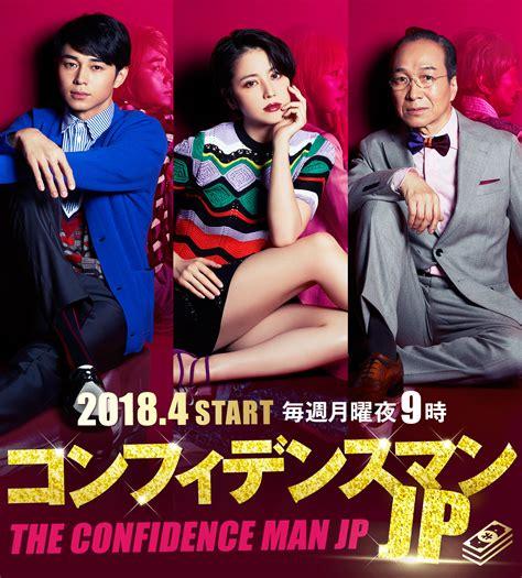 dramacool love is coming asian drama movies and shows english sub full hd dramacool