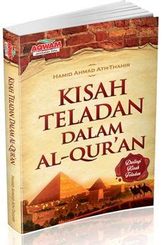 49 Teladan Dalam Al Quran jual buku penerbit aqwam lengkap tahun 2017