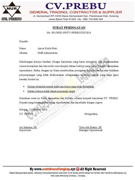 5 contoh surat peringatan kerja sp 1 2 3 untuk karyawan tidak disiplin
