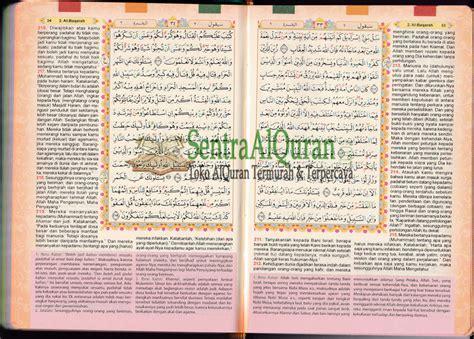 Al Quran Rainbow Sabrina Hc alqur an tajwid warna terjemah rainbow sabrina