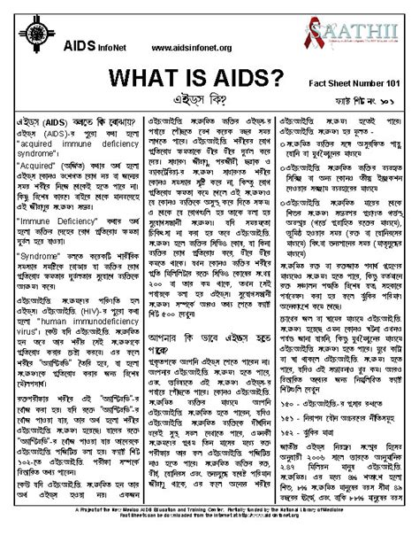 Aids Awareness Essay by Essay On Aids Awareness In Tamil Docoments Ojazlink