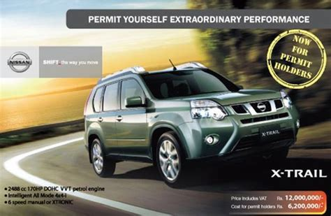 nissan sri lanka nissan x trail in srilanka for rs 12 000 000 00 with vat