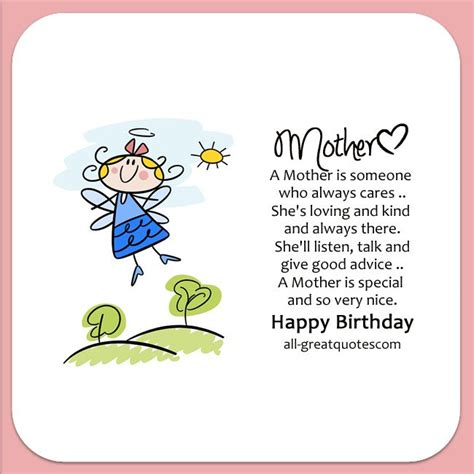 mombirthday card template free happy birthday cards a is someone who