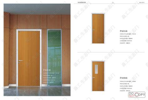 layout ruang icu kayu pintu kamar rumah sakit buy product on alibaba com