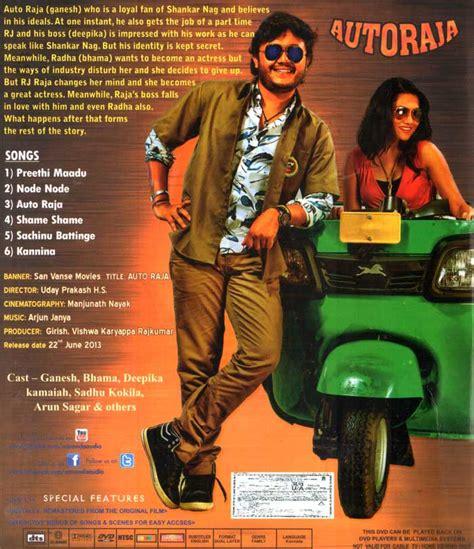 download subtitle indonesia film apocalypto auto raja 1980 kannada movie mp3 songs download free