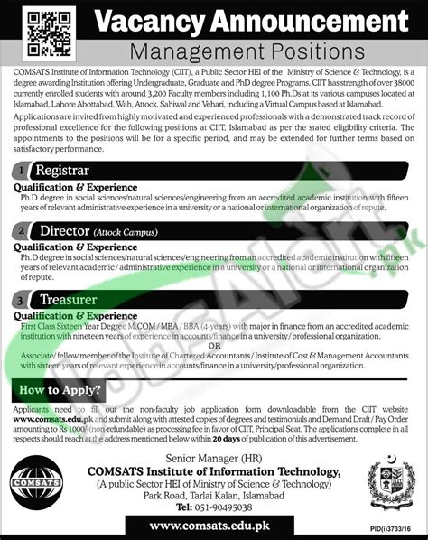 Comsats Mba by Www Comsats Edu Pk Islamabad 2017 Comsats Institute