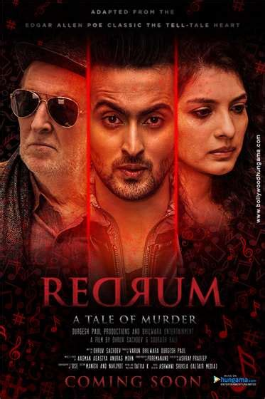 film 2017 love story redrum a love story 2017 movie reviews rating drama