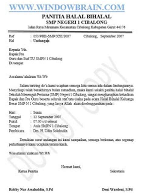 contoh surat undangan resmi acara halal bihalal smp untuk