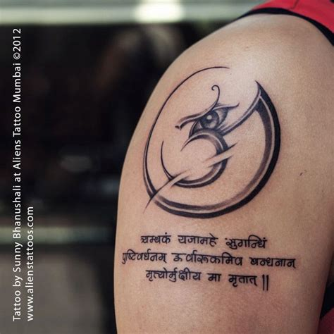 aum tattoo best 25 aum ideas on ohm