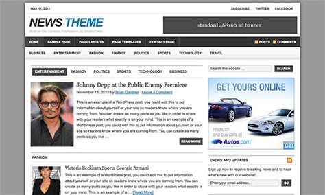 newspaper theme gallery famous news themes wordpress gallery exle resume