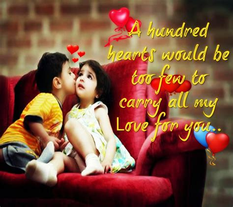 romantic couple wallpaper mobile9 download love for you 1440 x 1280 wallpapers 3462029