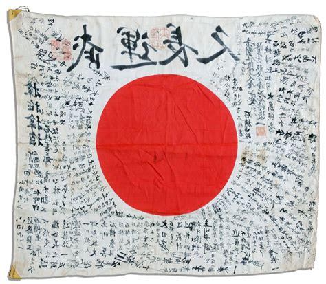 japanese prayer lot detail wwii japanese silk prayer flag 32 5 x 28