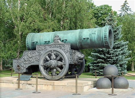 tsar cannon wikipedia